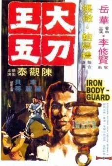 Ver película El guardaespaldas de acero