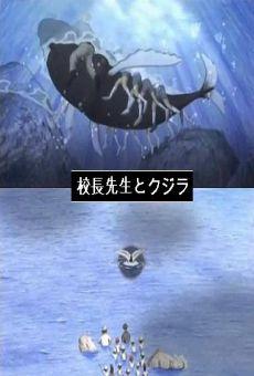 Kocho-sensei to Kujira