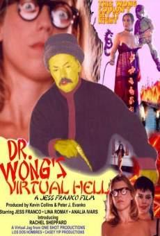 El Infierno Virtual del Dr. Wong