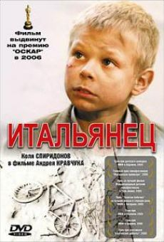 Ver película El italiano