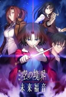 Kara no kyoukai: Mirai fukuin gratis