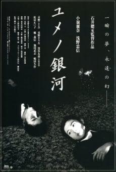 Ver película El laberinto de los sueños