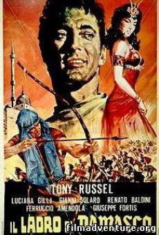 Ver película El ladrón de Damasco