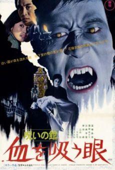 Ver película El lago de Drácula