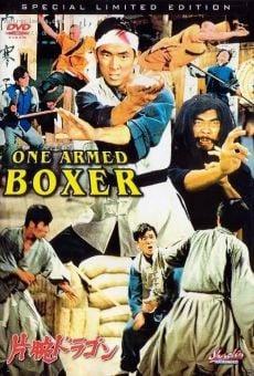 Ver película El luchador manco