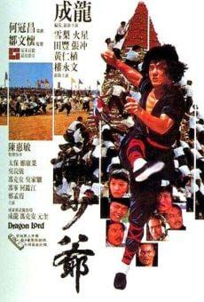Long Xiao Ye 1982 Pel 237 Cula Completa En Espa 241 Ol Latino