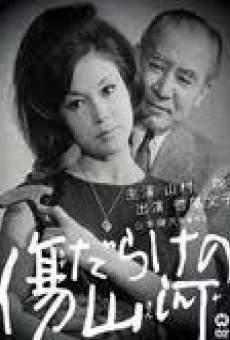 Ver película El magnate