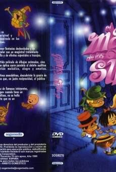Ver película El mago de los sueños