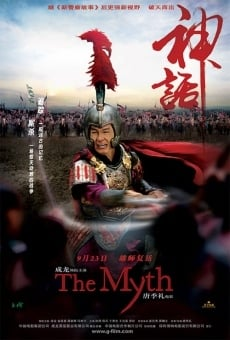 The myth - Il risveglio di un eroe online