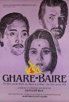 Ver película El mundo de Bimala