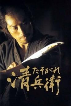 Ver película El ocaso del samurái