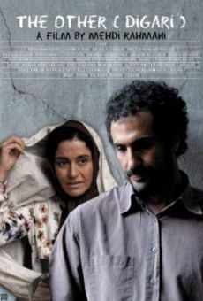 Digari (The Other) en ligne gratuit