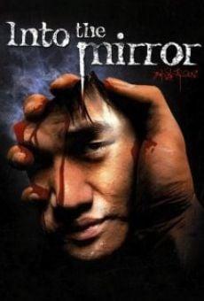 Ver película El otro lado del espejo