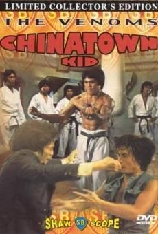 Ver película El padrino de Chinatown