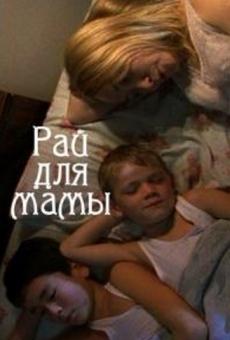 Ver película El paraíso de las madres