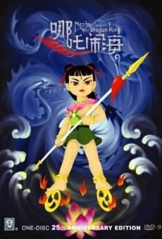 Ver película El pequeño Nezha pelea contra los grandes reyes de los dragones