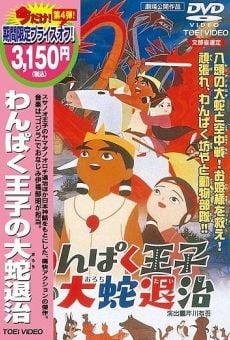 Ver película El pequeño príncipe y el dragón de 8 cabezas