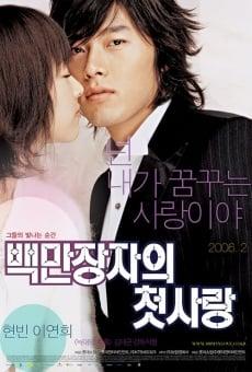 Ver película El primer amor de un millonario
