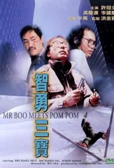 Ver película El regreso de Mr. Boo