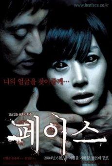 Ver película El rostro del mal