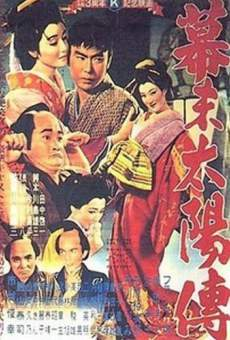 Ver película El sol en los últimos días del Shogunato