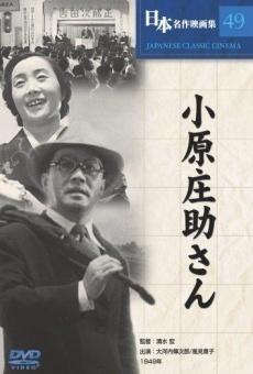 Ver película El Sr. Shôsuke Ohara