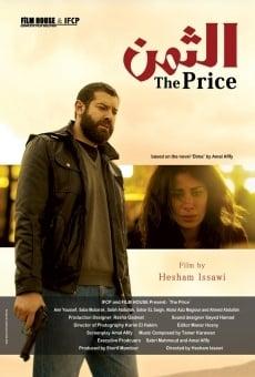 EL Taman (The Price) online