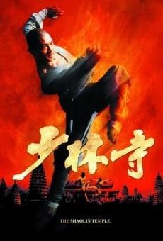 El templo de Shaolin online