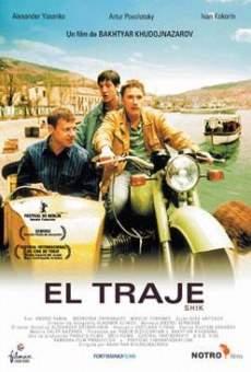 GRATUIT GRATUIT TÉLÉCHARGER TACHELHIT FILMS