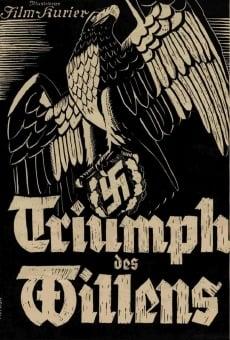 Ver película El triunfo de la voluntad