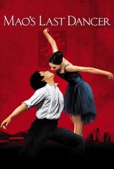Ver película El último bailarín de Mao