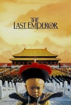 Ver película El último emperador