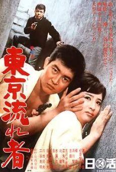 Ver película El vagabundo de Tokio