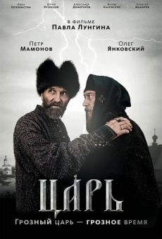 Tsar online streaming