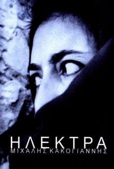 Ver película Electra