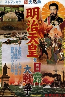 Película: Emperor Meiji and the Great Russo-Japanese War