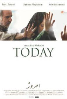Ver película Emrouz