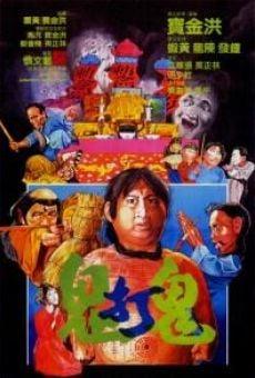 L'exorciste chinois en ligne gratuit