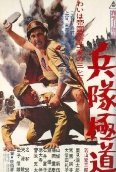 Ver película Enlisted Yakuza