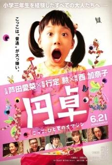 Ver película Entaku