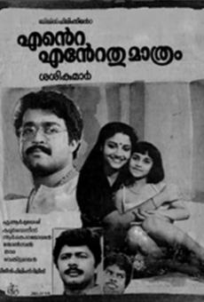 Ver película Ente Entethu Mathram