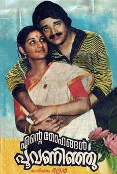 Ver película Ente Mohangal Poovaninju