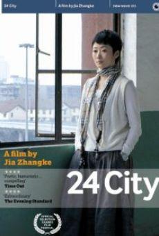 Er shi si cheng ji on-line gratuito