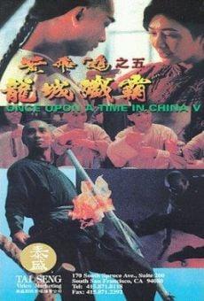 Wong Fei-Hung chi neung: Lung shing chim pa