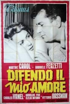 Difendo il mio amore 1956 pel cula completa en espa ol for Progetta il mio edificio online