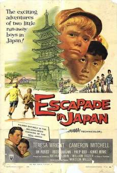 Escapade in Japan Online Free