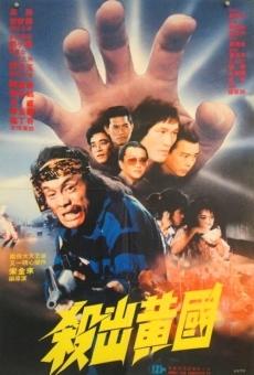 Ver película Escape from Kingdom