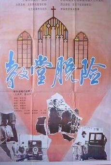 Jiao tang tuo xian online kostenlos