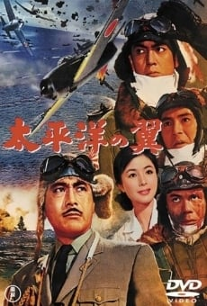 Taiheiyo No Tsubasa en ligne gratuit