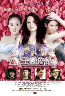 Gong zhu de you huo online kostenlos